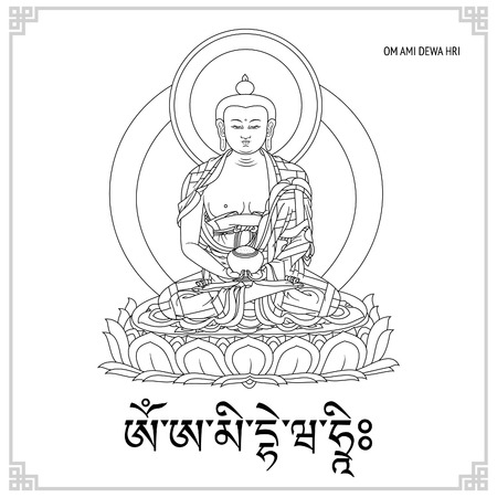 Vector illustration with Buddha Amitabha and mantra OM AMI DEWA HRI.One of the most widely known and revered forms of Buddhism in different schools. Black and white design. Vectores