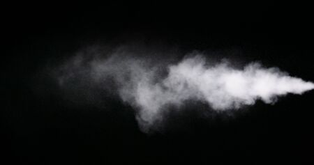 White vapor from air saturator Stock Photo