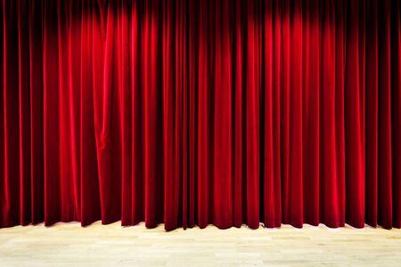 Red curtain 免版税图像