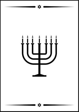 Vector image of Menorah. This is a vector image - you can simply edit colors and shapes. Stock Vector - 562454