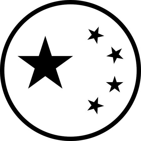 China flag vector icon Vettoriali