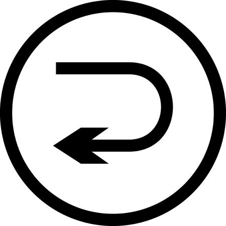 戻る矢印記号 - 分離ベクトル アイコン