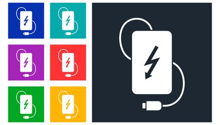 Power bank simple vector UI icon  design 矢量图像