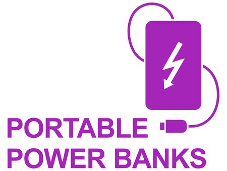 Power bank simple  UI icon  design 矢量图像