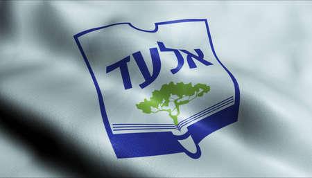 3D Illustration of a waving Israel city flag of Elad Stock fotó