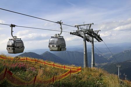 Ski resort Vratna in national park Mala Fatra in Slovakia Фото со стока
