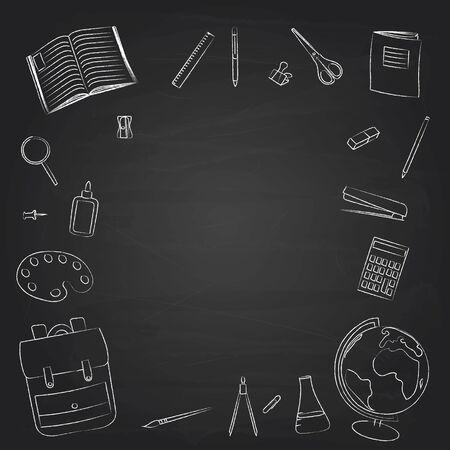 hand-drawn school supplies on a realistic chalkboard
