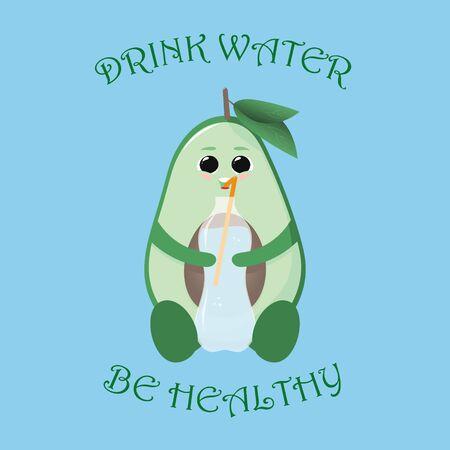 avocado drinking water through a straw Illustration