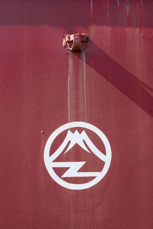 Kawaguchiko, Yamanashi/Japan - October 30, 2019: Mt. Fuji Sign on the red Metal Wall Of the Vintage Train at Kawaguchiko Station. Редакционное