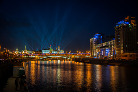 Beautiful night view of the Kremlin from the Moscow river