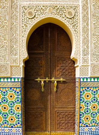 Moroccan architecture traditional design  photo