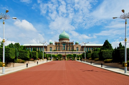 prime minister: Malaysia Prime Minister Office at Putrajaya, Malaysia Stock Photo