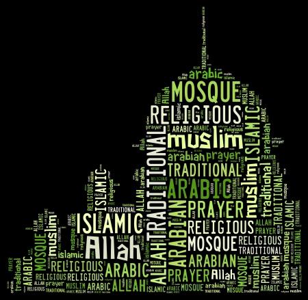 穆斯林信息文本圖形和安排與清真寺形狀概念 版權商用圖片