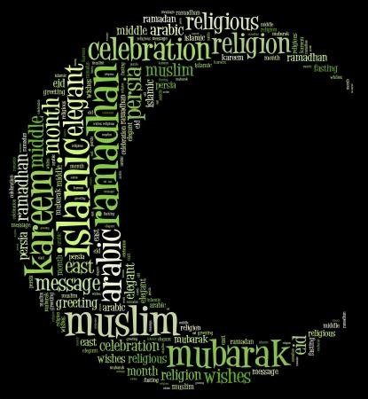 초승달 모양의 개념 Ramadhan 정보를 텍스트 구름 콜라주