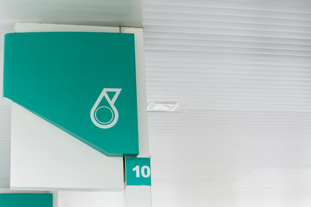 famous industries: PUTRAJAYA, MALAYSIA - January 14, 2017 : PETRONAS logo at the Petrol Station PETRONAS at Putrajaya on January 14, 2017. Petronas is a Malaysian oil and gas company that was founded on 17 August 1974 Editorial