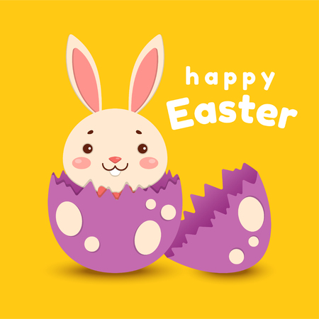 Cute cartoon bunny hatched from an egg and smiles. Isolated on yellow background.