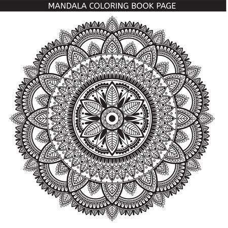 Mandala. Coloring book page. Indian antistress medallion. White background, black outline. Çizim