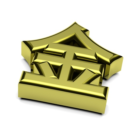 metalized: 3D golden gold chinese and japanese text with shadow on white background illustration