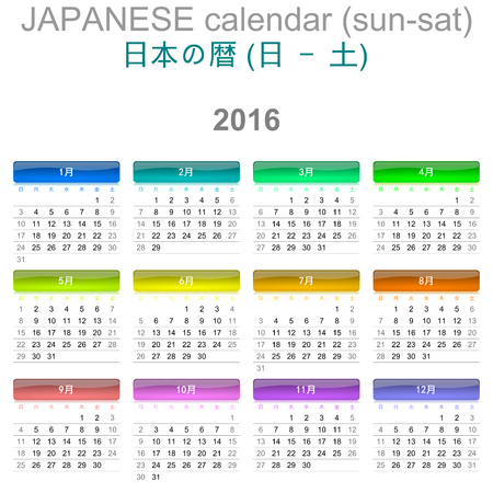 Colorful Sunday to Saturday 2016 Calendar Japanese Language Version Illustration Stock Photo
