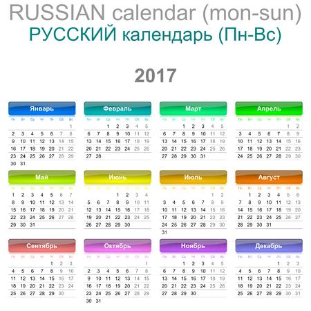 version: Colorful Monday to Sunday 2017 Calendar Russian Language Version Illustration Stock Photo