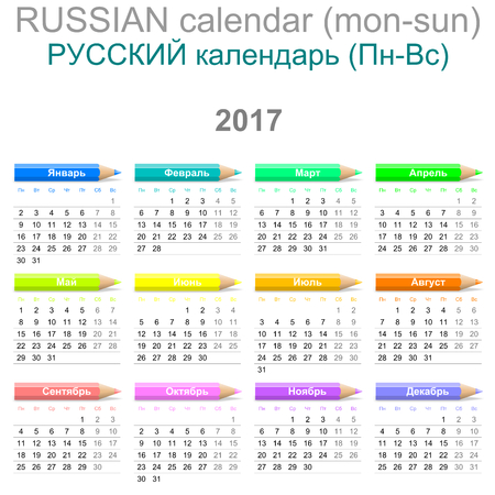 russian: Colorful Monday to Sunday 2017 Calendar with Crayons Russian Version Illustration