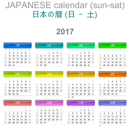 newyear: Colorful Sunday to Saturday 2017 Calendar Japanese Language Version Illustration