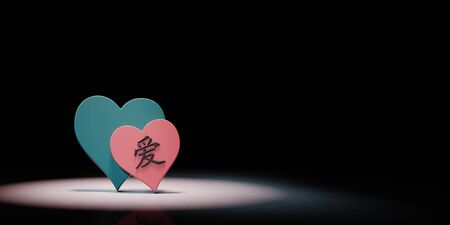 Two Blue and Red Heart Shapes with Chinese Character Love Spotlighted on Black Background with Copy Space 3D Illustration 스톡 콘텐츠