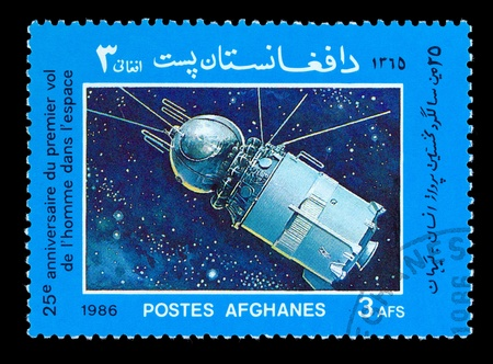 vostok: AFGHANES - CIRCA 1986: A stamp printed in Afghanes showing cosmic Vostok I circa 1986.
