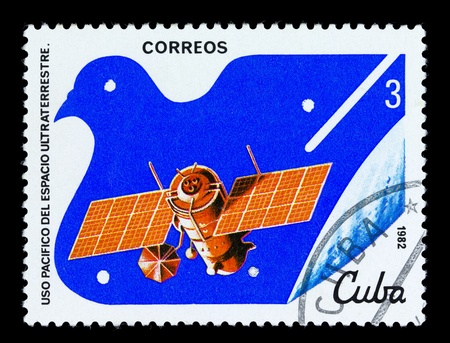 philatelic: CUBA - CIRCA 1982: A stamp printed in Cuba shows Venera, series second UN Congress on the Peaceful Use of Outer Space, circa 1982 Stock Photo