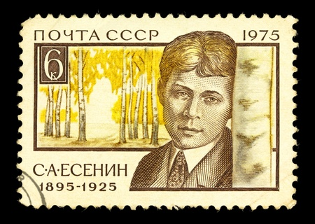 esenin: USSR - CIRCA 1975 : Stamp printed in the USSR shows Sergey Alexandrovich Esenin - the great russian poet, circa 1975 Stock Photo