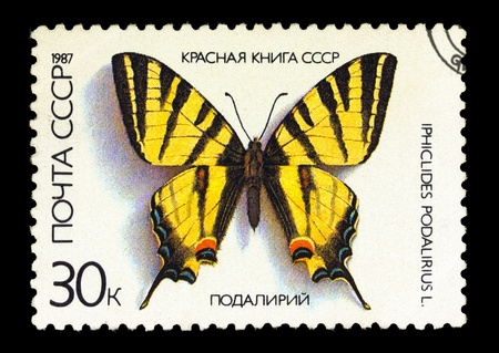 catocala: USSR - CIRCA 1986: Two stamp printed in USSR shows image of the Butterfly Ribbon Raspberry circa 1986.