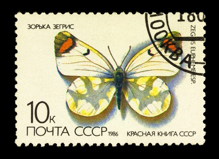 postmail: USSR - CIRCA 1986: A post stamp printed in USSR shows butterfly from The Red Book, series, circa 1986.