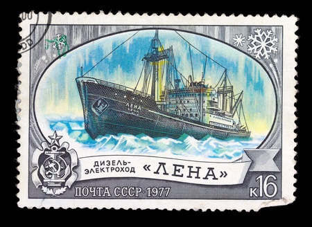 lena: USSR - CIRCA 1977: The postal stamp printed in USSR is shown by the diesel-electric ship Lena, CIRCA 1977.
