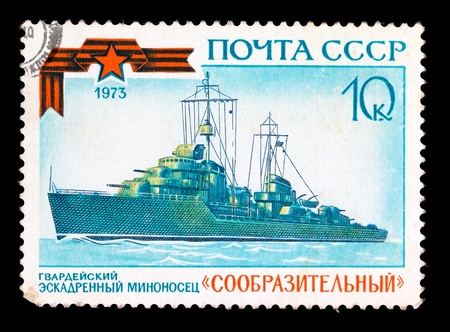 USSR- CIRCA 1973: a stamp printed by USSR, shows known soviet ships destroyer  Quick-witted , circa 1973 photo