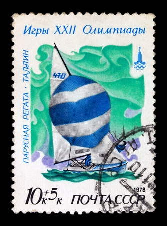USSR - CIRCA 1978: A stamp printed in the USSR shows yachts regatta, devoted Olympic games, circa 1978 photo