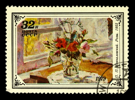 USSR - CIRCA 1979: A stamp printed in the USSR shows a painting by the artist Pyotr Konchalovsky Roses, one stamp from series, circa 1979