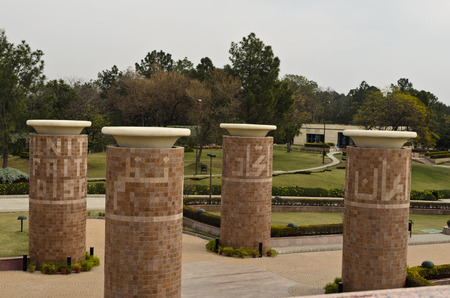 place of interest: Four pillars at Pakistan Monument Islamabad