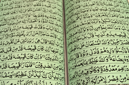 bismillah: Closeup of Quran
