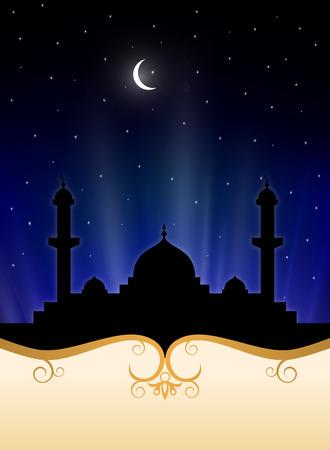 Islamitische Ramadan Achtergrond Stockfoto