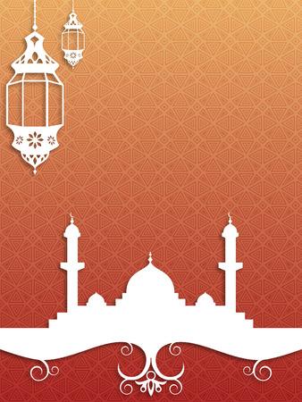 minaret: Ramadan Background Stock Photo