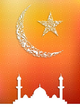 ramazan: Islamic ramadan themed  illustration