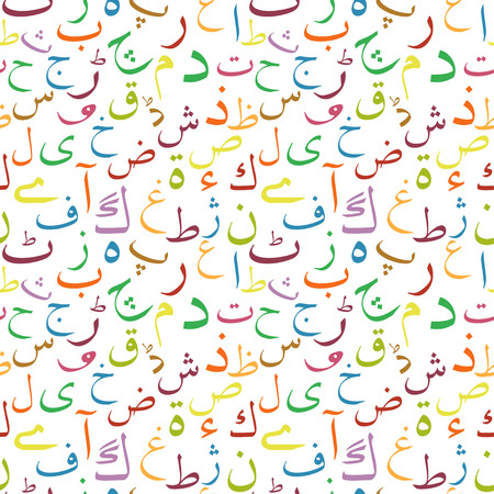 Arabic letters seamless pattern Stock Photo