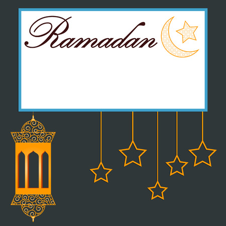themed: Ramadan themed illustration