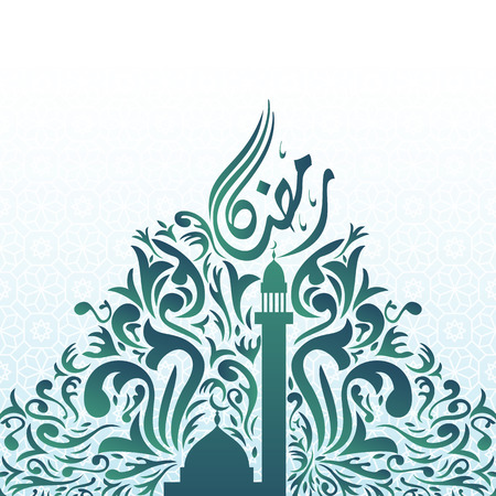 themed: Decorative Islamic themed Ramadan background
