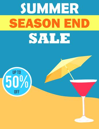 end: Summer season end sale poster Stock Photo