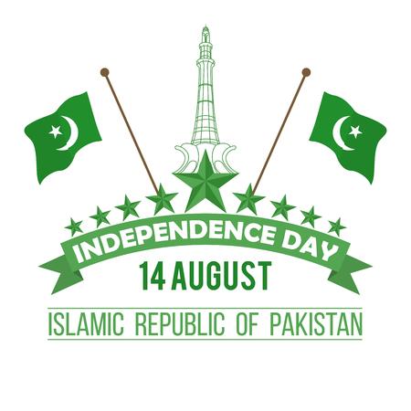 pakistani pakistan: Pakistans independence day design