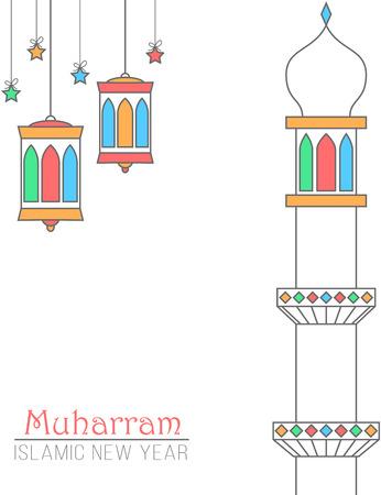 minaret: Islamic lanterns and minaret illustration