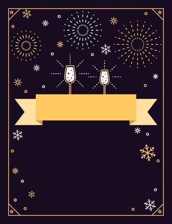 Gold and white luxurious celebration poster design illustration.