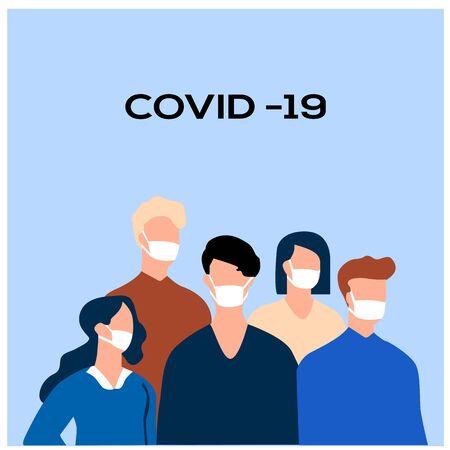 Corona virus . COVID-2019 , people in white medical face mask. Concept of corona virus vector illustration