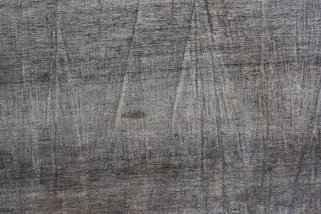 Old textured wood cut. Natural background